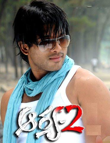 Arya 2 Telugu Movie Songs Lyrics. - sangeethapinky.com